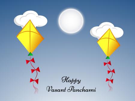 saraswati: Illustration of element for Vasant Panchami