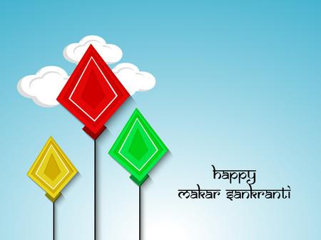 sikh: Illustration of kite for Makar Sankranti
