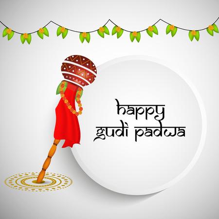 felicidad: Ilustración de los elementos para la ocasión de Gudi Padwa Vectores