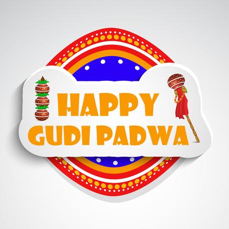 marathi: Illustration of elements for the occasion of Gudi Padwa