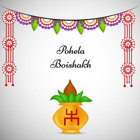 bengal: Illustration of Bengali New Year background