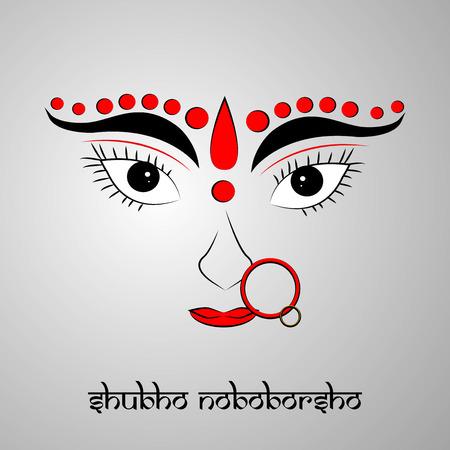 Illustration of Bengali New Year background