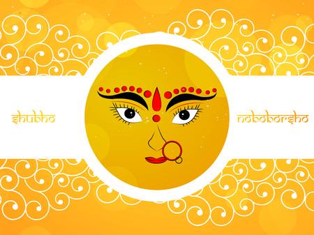 bengali: Illustration of Bengali New Year background