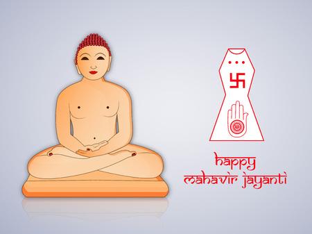 Illustratie van achtergrond voor Mahavir Jayanti Stock Illustratie