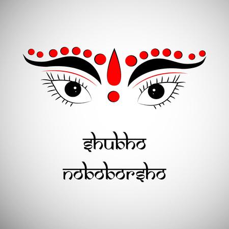 bengali: Illustration of background for Bengali New Year