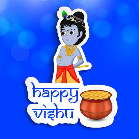 karnataka: Illustration of background for Vishu Illustration