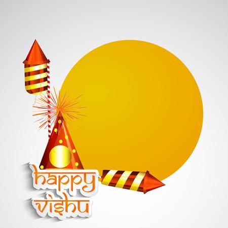 fire works: Illustration of background for Vishu Illustration