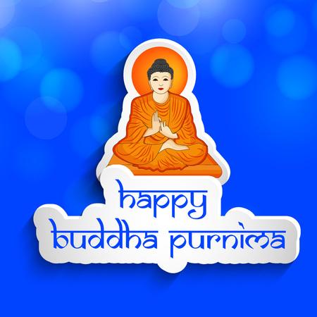 lotus effect: Buddha Purnima background Illustration