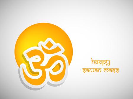 Illustratie van hindu festival Sawan Mass achtergrond