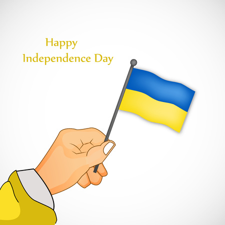illustration of Ukraine Independence Day Background 24th of August