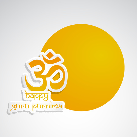 Illustration of background for Hindu festival Guru Purnima