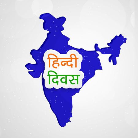 illustillustration of elements of Hindi Divas background with hindi language text