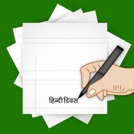 literacy: illustration of elements of Hindi Divas background with hindi language text Illustration