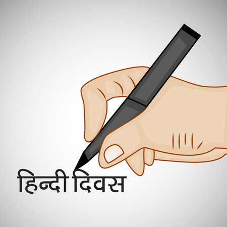 writting: illustration of elements of Hindi Divas background with hindi language text Illustration