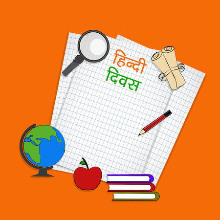 importance: illustration of elements of Hindi Divas background with hindi language text Illustration