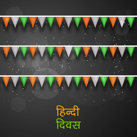 14th: illustration of elements of Hindi Divas background with hindi language text Illustration