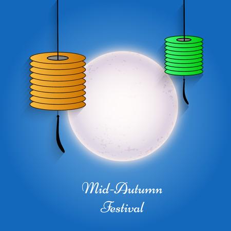 mooncake festival: illustration of elements of Mid Autumn Festival background