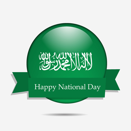 Illustration of national day. Çizim
