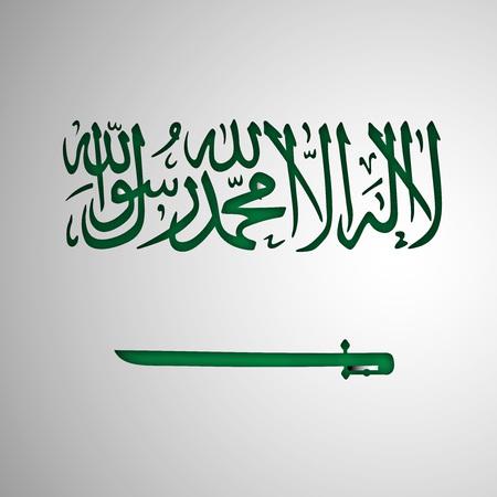 illustration of elements of  Saudi Arabia National Day Background