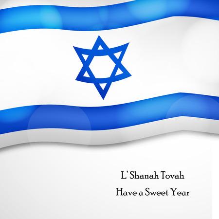 illustration of elements of  Jewish New year Shana Tova background  イラスト・ベクター素材