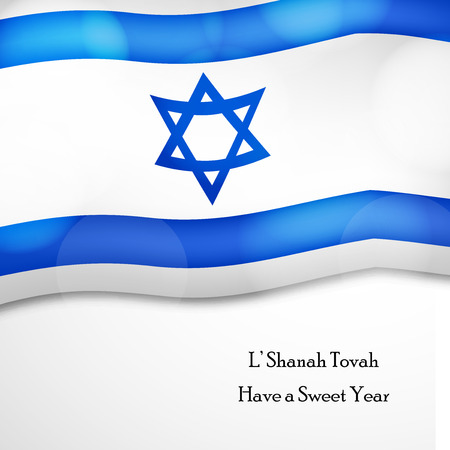 illustration of elements of  Jewish New year Shana Tova background 矢量图像