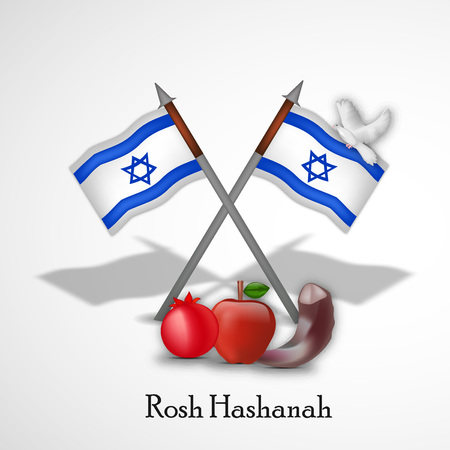 illustration of elements of  Jewish New year Shana Tova pattern