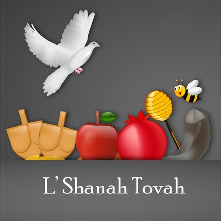 illustration of elements of  Jewish New year Shana Tova background Vectores