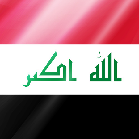 great: Illustration of elements of Iraq National Day