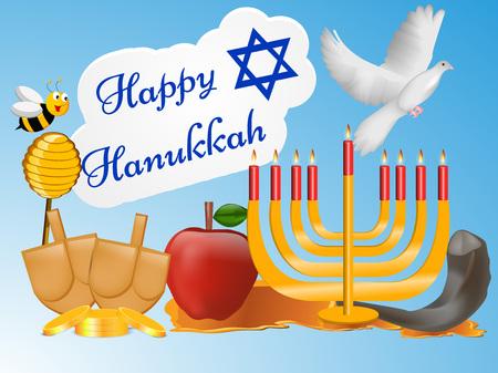 Hanukkah vacances carte de voeux design. Banque d'images - 89042760