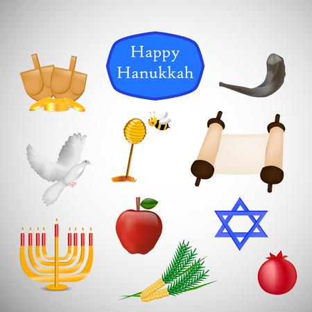chanukkah: Hanukkah holiday related icons.