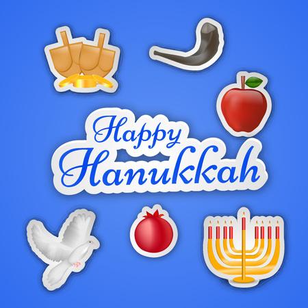 Hanukkah vacances carte de voeux design. Banque d'images - 89042769