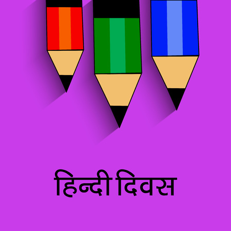 Illustration of background for Hindi Diwas Illustration