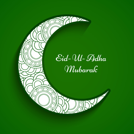 Eid background, vector illustration. Иллюстрация