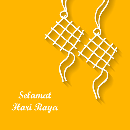Traditional Malay Ketupat for Selamat Hari Raya