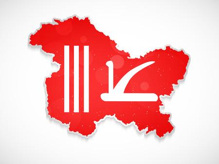 illustration of Indian state Jammu & Kashmir Flag with map