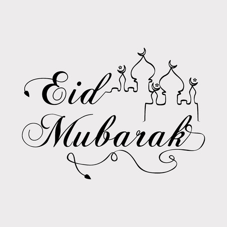 Eid Background Иллюстрация