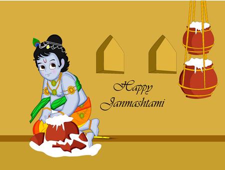 epic: Illustration of elements for the hindu festival Janmashtami Illustration