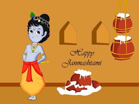 mahabharata: Illustration of elements for the hindu festival Janmashtami Illustration