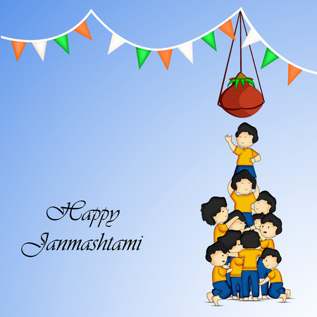 Janmashtami のヒンズー教の祭りの要素の図