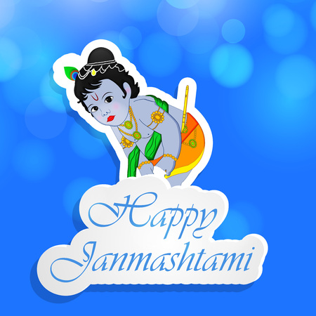 krishna: Illustration of elements for the hindu festival Janmashtami Illustration
