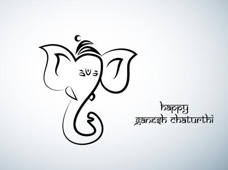 illustration of Hindu Festival Ganesh Chaturthi Background Vektorové ilustrace