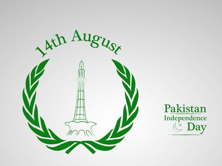 Pakistan Independence Day background Illustration