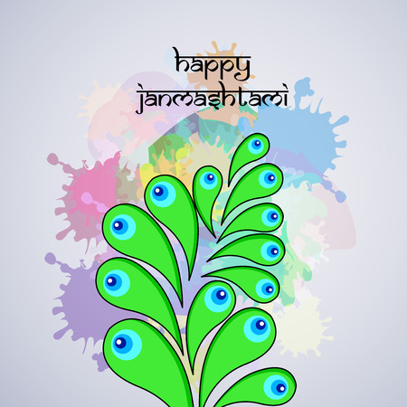 illustration of Hindu Festival Janmashtami background