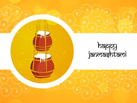 illustration of hindu festival Janmashtami background Illustration