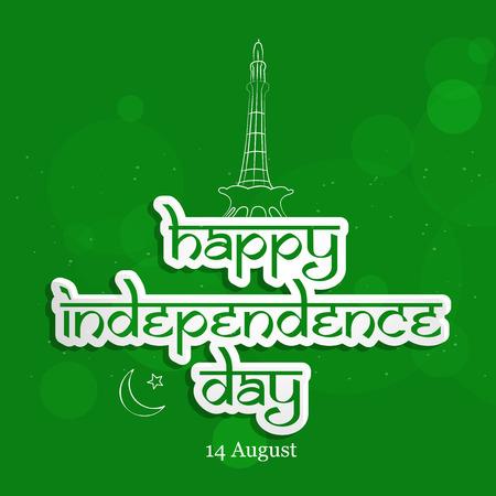 Illustration of Pakistan Independence Day Background Illustration