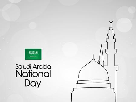 National day illustration. Çizim