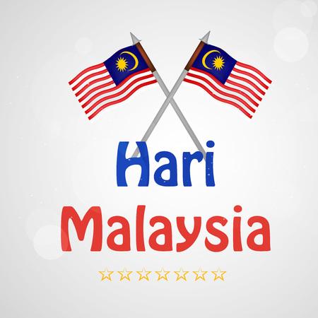 illustration of elements of Malaysia Independence Day background Illustration