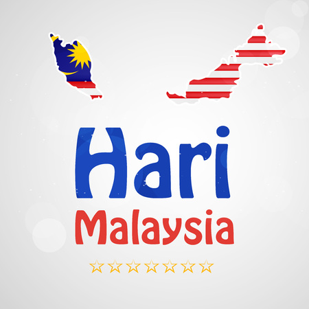 illustration of elements of Malaysia Independence Day background 矢量图像