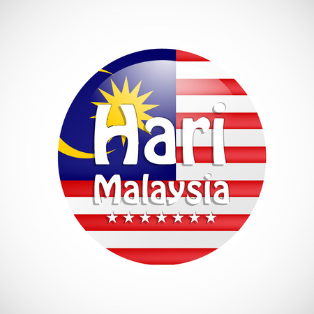 web site design template: illustration of elements of Malaysia Independence Day background Illustration