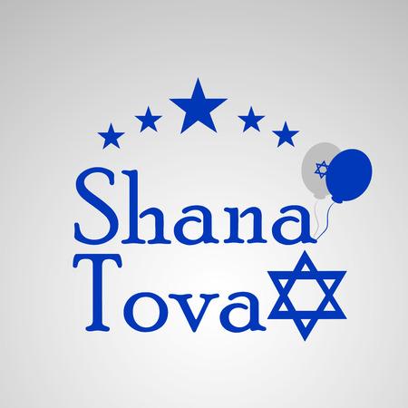 illustration of elements of Jewish New Year Shanah Tovah pattern